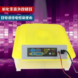 HHD48枚双电源迷你孵化机 家用自动翻蛋智能控温孵化机