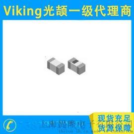 Viking光颉电感 CL-S高频陶瓷积层电感