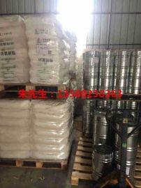 巴陵石化代理,凤凰南亚经销商,液态环氧树脂E-44,6101