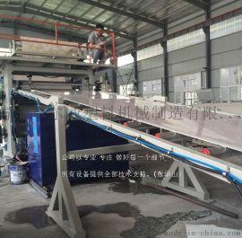 PVC仿大理石板材生产线UV装饰墙板石塑装饰板材设备价格