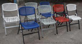 塑料折疊椅,會議折疊椅廠家大量供應