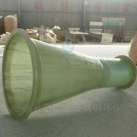 供应生产 大小头变径 管件 管道变径 风管通风管件