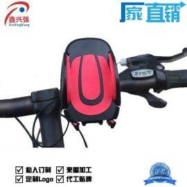 自行车手机支架 自行车骑行装备 山地车手机架 gps导航仪支架