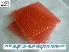 VCI防锈气泡膜/袋,气泡防锈膜/袋,气相防锈膜