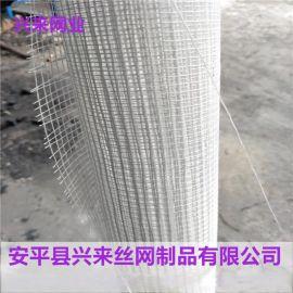 墙体保温网格布,外保温网格布,保温网格布厂家