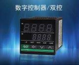 多功能控制器 48*48*110 CHB102 智能温控仪
