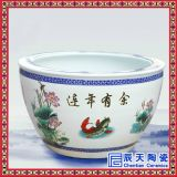 80CM陶瓷大缸 景德鎮陶瓷大缸  家居裝飾陶瓷大缸 粉彩陶瓷魚缸