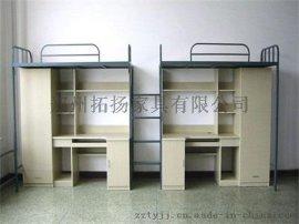 安阳公寓床批发,学生公寓床价格,安阳员工公寓床员工尺寸