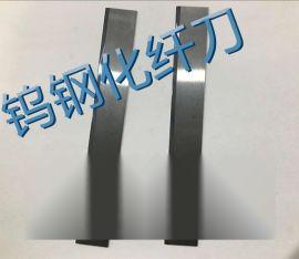 四川神工钨钢刀具,钨钢刀片,钨钢毛坯