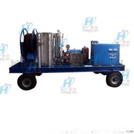 轮式拖动式高压清洗机 移动式高压清洗机 工业高压水流清洗机
