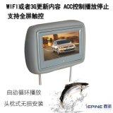 头枕广告机出租车广告机,液晶屏广告机头枕式 Wifi3G更新