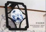 定制青花小瓷板_景德鎮瓷板生產廠家_萬業陶瓷廠