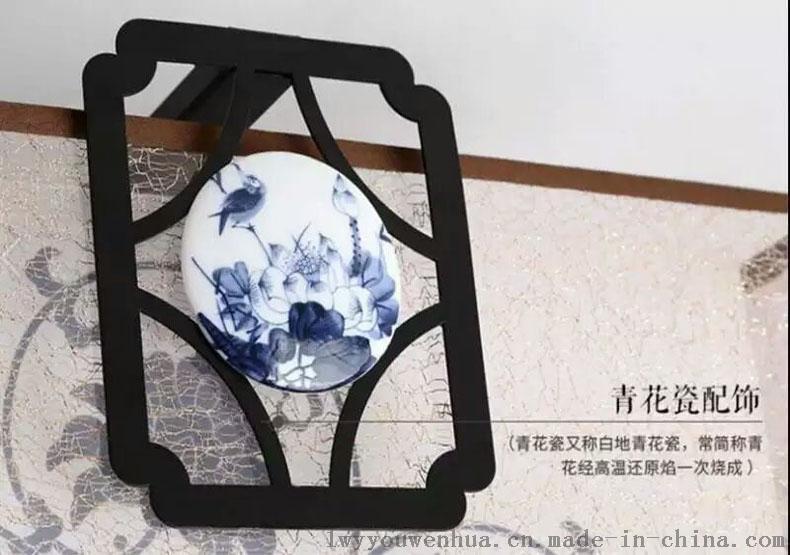 定制青花小瓷板_景德镇瓷板生产厂家_万业陶瓷厂