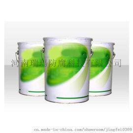 乙烯基玻璃鳞片涂料/树脂玻璃鳞片胶泥厂家/河南九阳复合材料有限公司