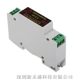 信号防雷器,信号浪涌保护器