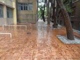 潍坊临朐 生产厂家代发压花压印地坪材料可施工  仿石道路压印地坪