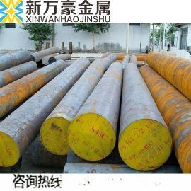 现货供应CrWMn工具钢 品质保障 规格齐全