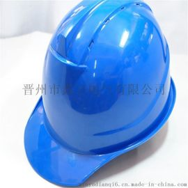 ABS安全帽工地透气施工领导安全头盔