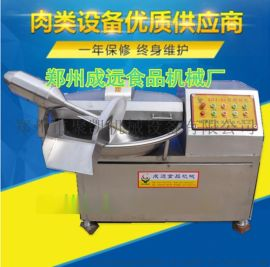 ZB-125斩拌机 多功能斩拌机 优质斩拌机