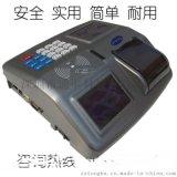 TK8001美食城刷卡機全套報價