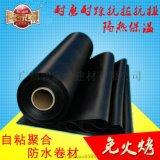 厂家直销 自粘性防潮弹性防水卷材 耐低温屋面改性沥青防水卷材