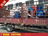 宁夏吴忠 金拓600型干式铜米机优质配件与工艺的介绍