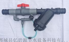 大棚节水灌溉设备文丘里施肥器农用施肥罐滴灌过滤水肥一体