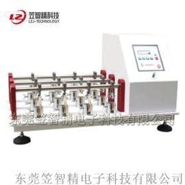 东莞笠智精 LZJ-XB-40 皮革耐挠试验机(皮料革料布料耐折试验机)
