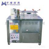 上海压力炸鸭炉,小型全电高压炸鸭炉,电气两用压力炸鸭炉,全电京式压力炸鸭炉