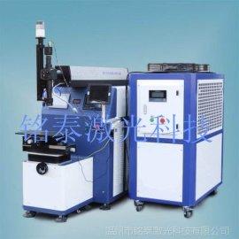 永康保温杯激光焊接+600w