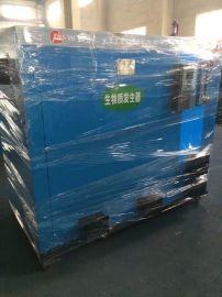 中型洗涤厂生物质颗粒发生器\蒸汽型生物质颗粒炉