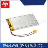 MSDS CE ROHS聚合物锂电池 554475 2000MAH 压力传感器