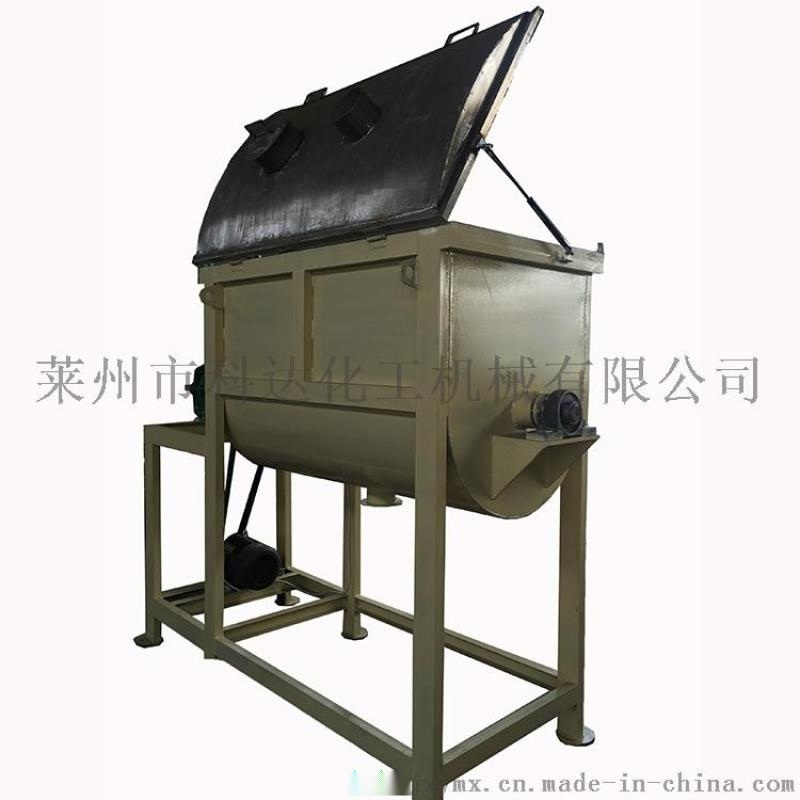 瓷砖胶搅拌机 干粉搅拌机 腻子粉砂浆混合机