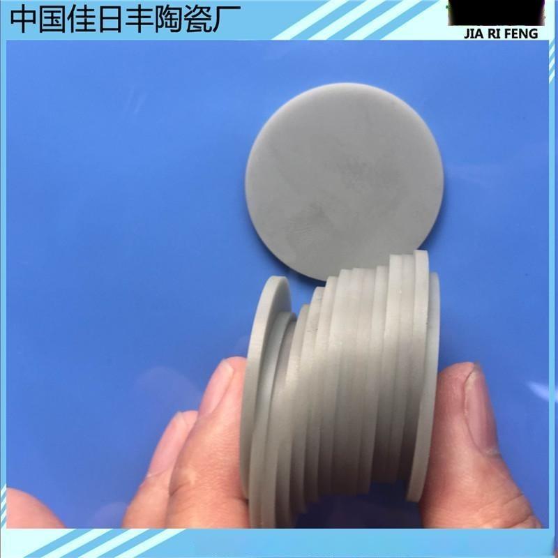 氮化鋁陶瓷基片 高導熱氮化鋁陶瓷散熱片 絕緣陶瓷片廠家直銷