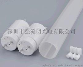 厂家直销led日光灯t8灯管 100lm/w 0.9米13w 纳米灯管节能改造