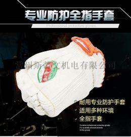 勞保包防滑耐磨點塑手套工地作業幹活防護白手套