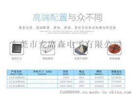 电磁自动煮面炉,自动电磁煮面机,商用电磁炉煮面炉,九头电磁煮面炉