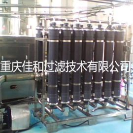 茶汤提纯浓缩膜系统/**茶粉生产系统/速溶茶工艺
