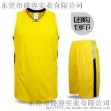 夏季篮球服球衣空白球衣定制图案网眼套装