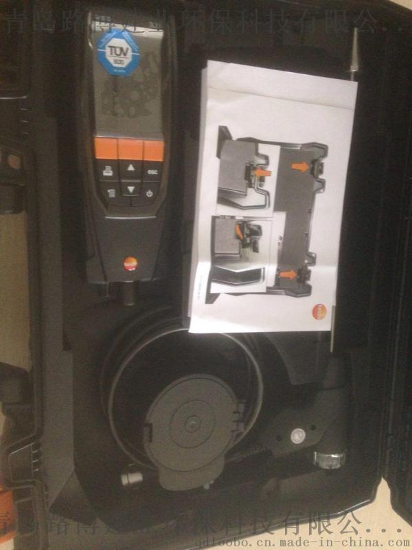 德国进口燃烧效率仪器,环境测量