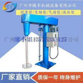 高速分散机 高速搅拌机 37KW 气动升降搅拌机 气动分散机