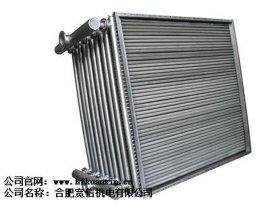 安徽翅片管换热器  合肥翅片管散热器  热交换器 宽信供