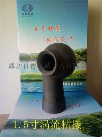 百德1.5寸碳化硅单向涡流空心锥喷嘴 脱硫喷嘴