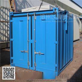 飞翼生产定做2米小型设备箱工具集装箱品质保证