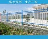锌钢护栏价格多少钱一米 锌钢阳台护栏 锌钢栏杆厂家