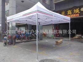 铝合金展销帐篷18KG白支架广告帐篷黑金钢展销帐篷