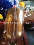 20L塑料桶 15L塑料瓶啤酒桶 大型啤酒桶模具