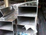 武威铝板四周折弯/武威板材加工/尺寸可定做