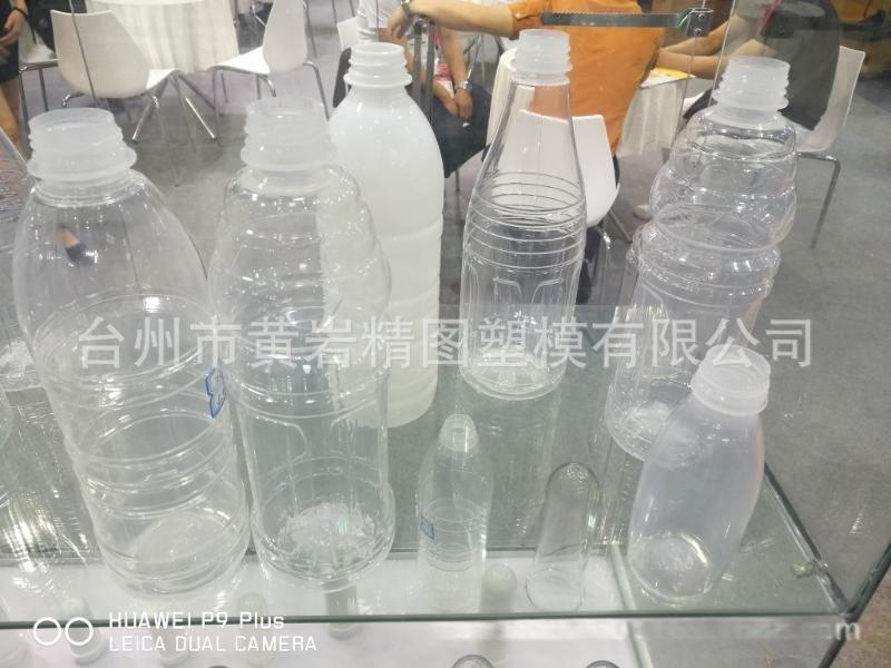 高温杀菌塑料瓶全自动一出二吹瓶机 PP米酒瓶吹瓶机