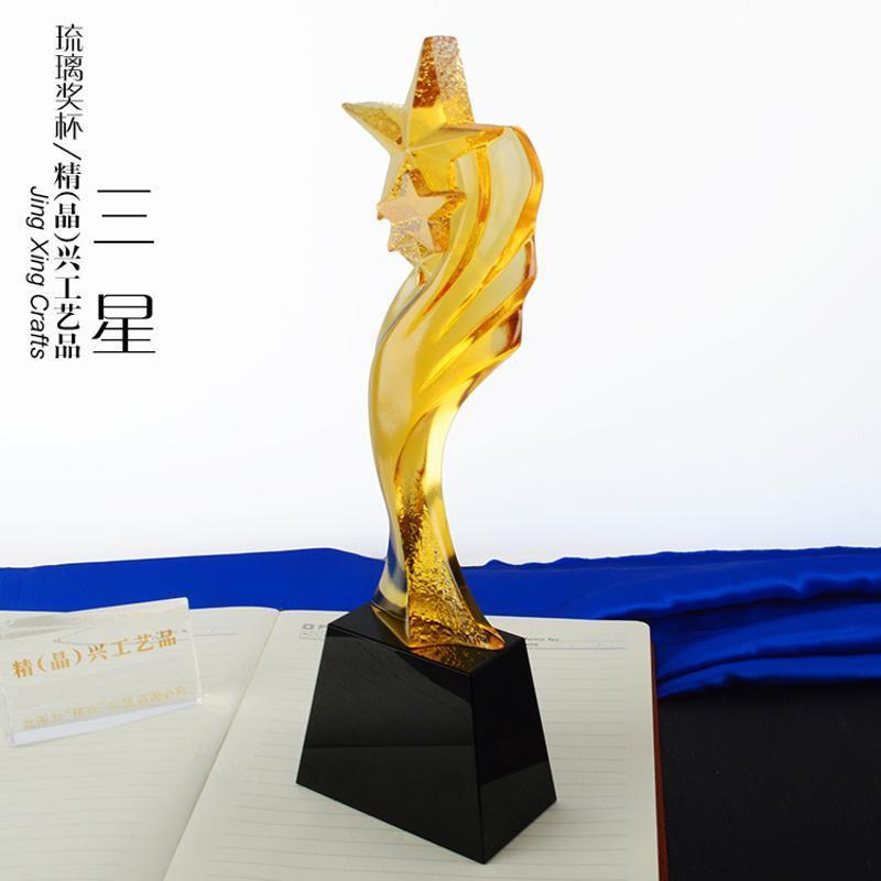 三星水晶奖杯琉璃定制/水晶商务礼品排版广州实体